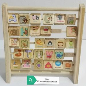 Wooden ABC Frame