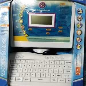 Intelective Kids Computer